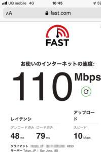 200924-Speed