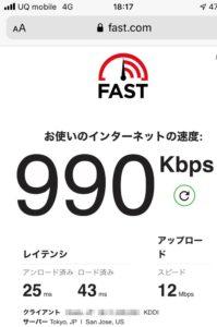 200924-Speed-2