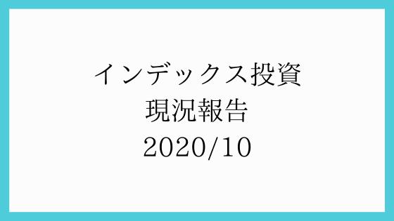 201027-TOP