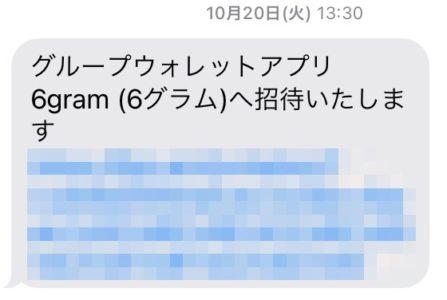 201029-6gram-5