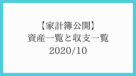201031-TOP