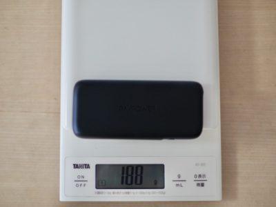 201104-RP-PB186-4