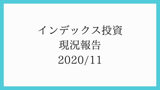 201127-TOP