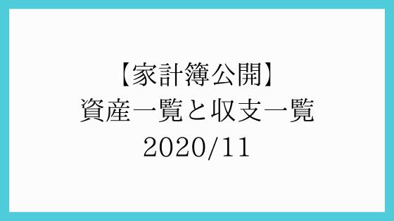 201130-TOP