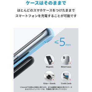201202-PowerWave10-case