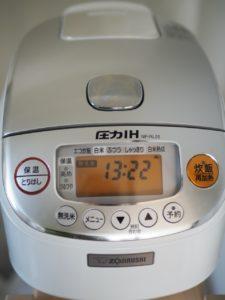201206-IH