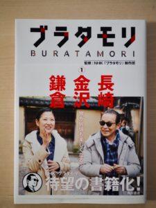 201207-Book-1