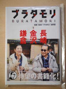 201207-Book-2