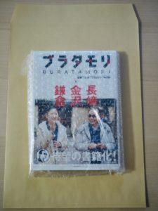 201207-Book-4
