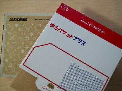 201207-Boxes