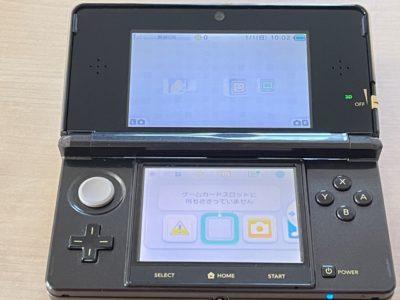 201208-3DS