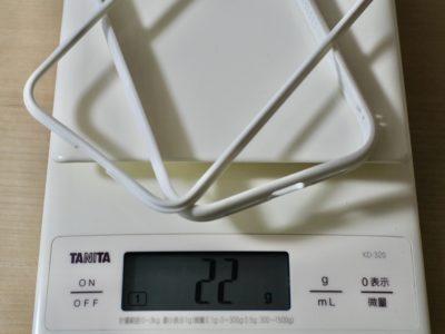 201210-Rhinoshield-Weight-1
