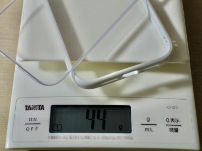 201210-Rhinoshield-Weight-2