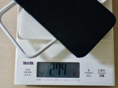 201210-Rhinoshield-Weight-3