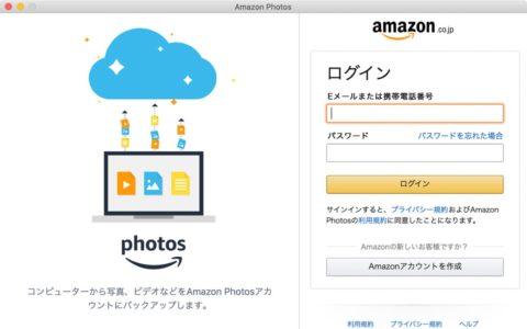 201213-AmazonPC-2