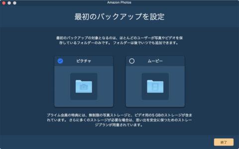 201213-AmazonPC-3