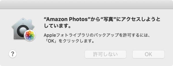 201213-AmazonPC-4