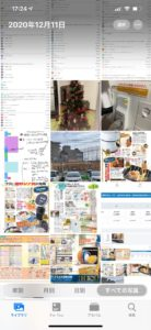 201213-iOSAPP