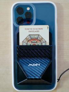 201214-MOFTX-Cardcase