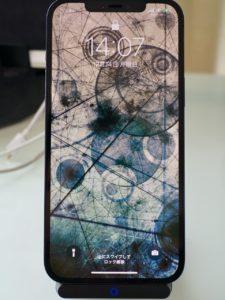 201214-MOFTX-Wireless-2