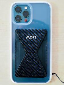 201214-MOFTX-iPhone12-1