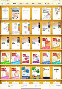201221-Bookshelf