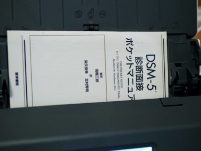 201221-ScanNG