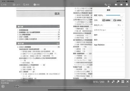 201221-iBunkoHD