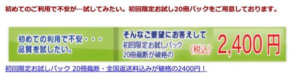 201222-20Books