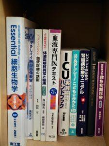 201222-Books-1