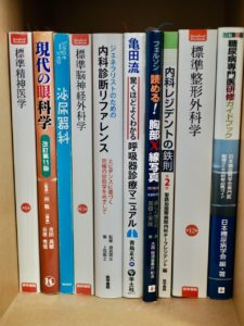 201222-Books-2