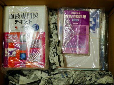201222-Books-Return-1