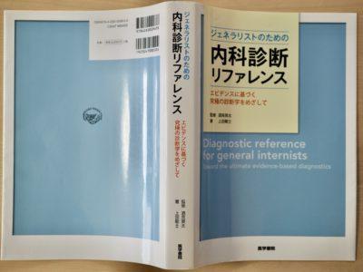 201222-Books-Return-3