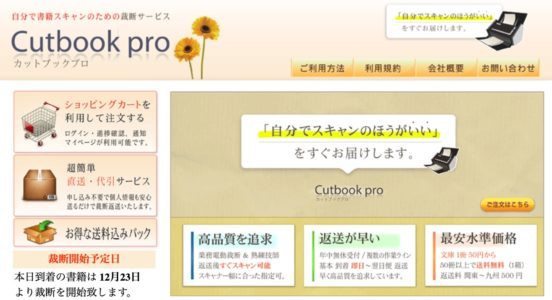 201222-Cutbookpro
