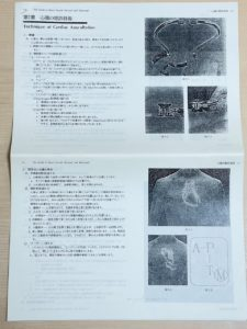 201222-Papers
