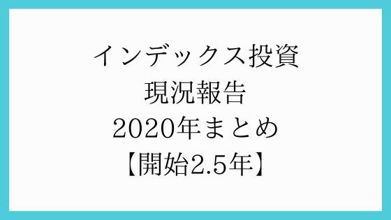 201224-TOP