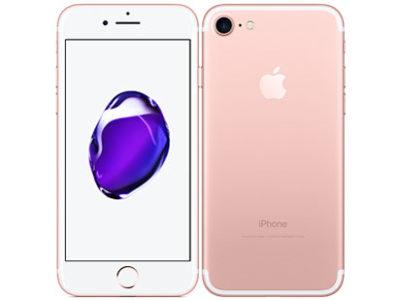 201227-iPhone7-Dual
