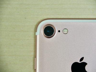 201227-iPhone7-Lens2