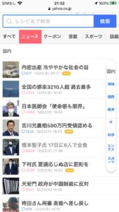 201227-iPhone7-Yahoo
