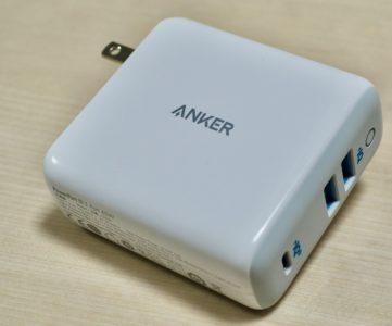 201229-AnkerPowerPort