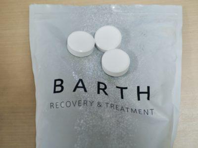 201229-BARTH