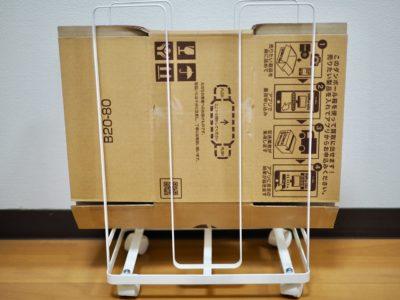 201229-BOX-1
