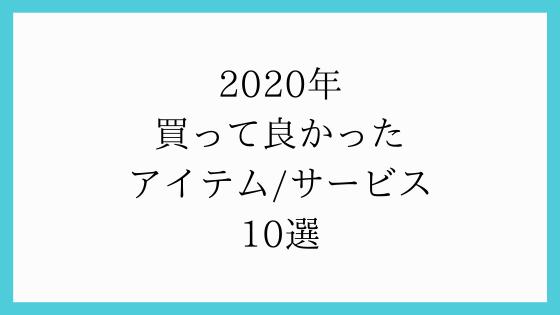 201229-TOP