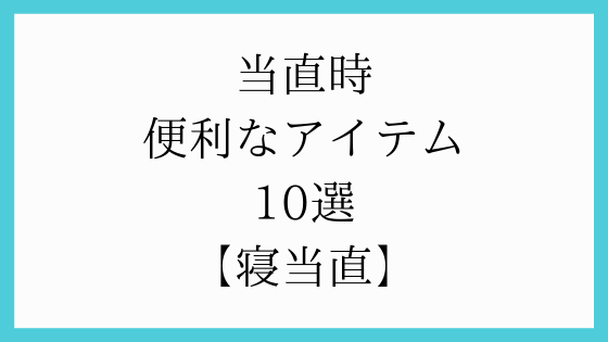 200103-TOP