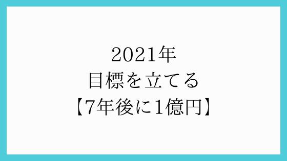 210101-TOP