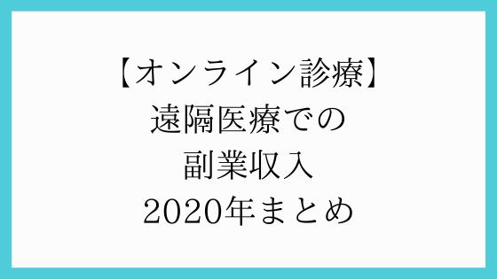 210107-TOP