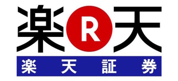 210110-Rakuten-Sec