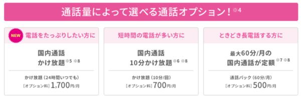 210115-UQold-2