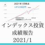 210126-TOP