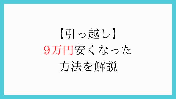 210214-TOP